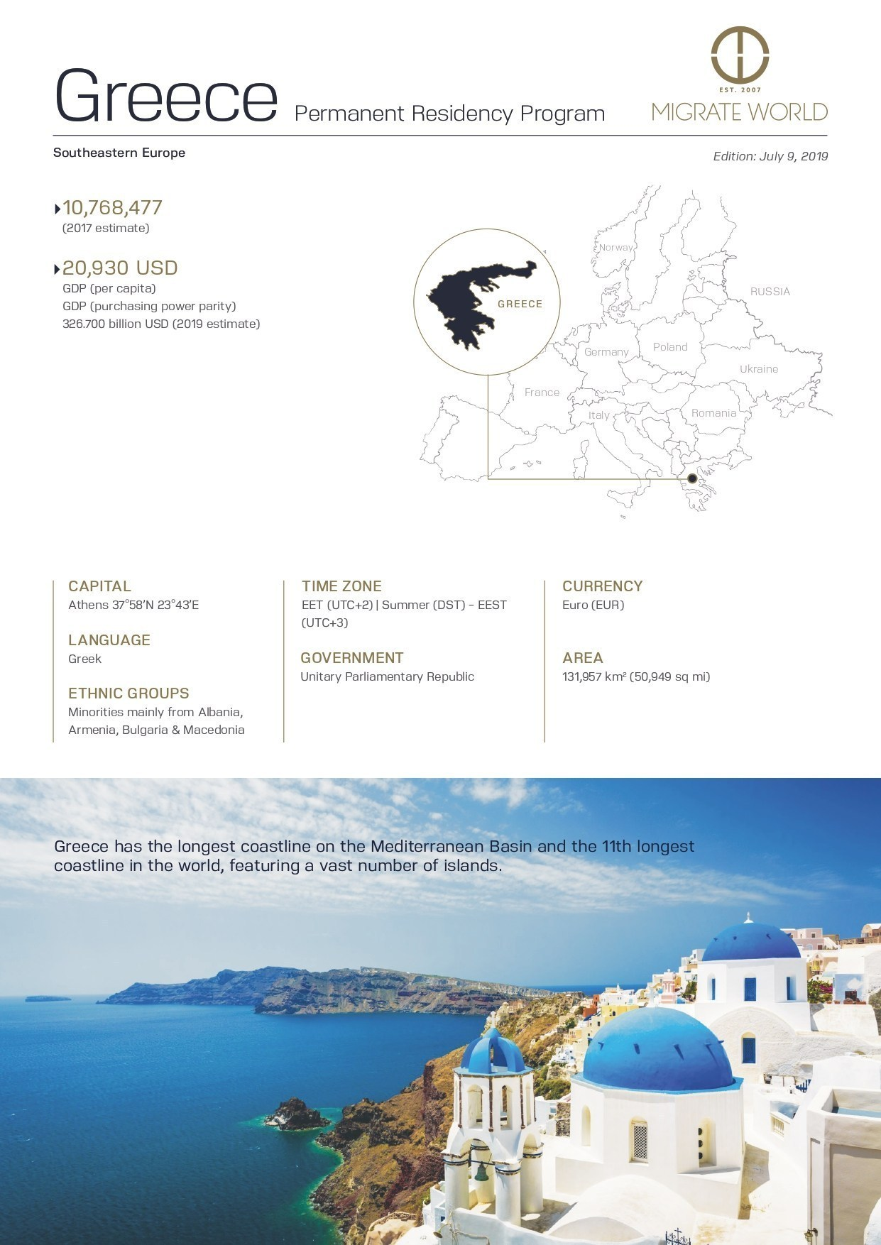 Greece Program Brochure
